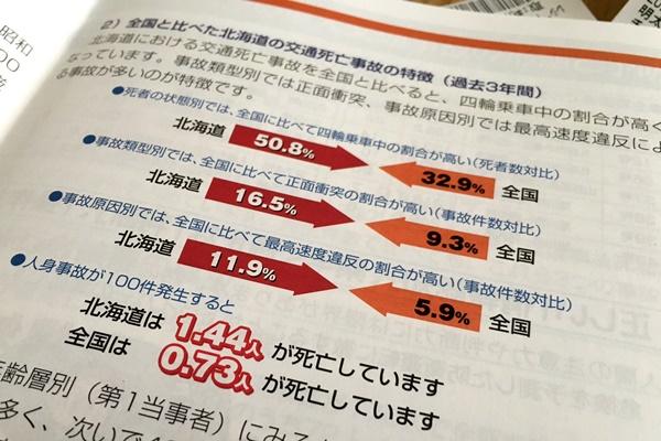 更新4.JPG