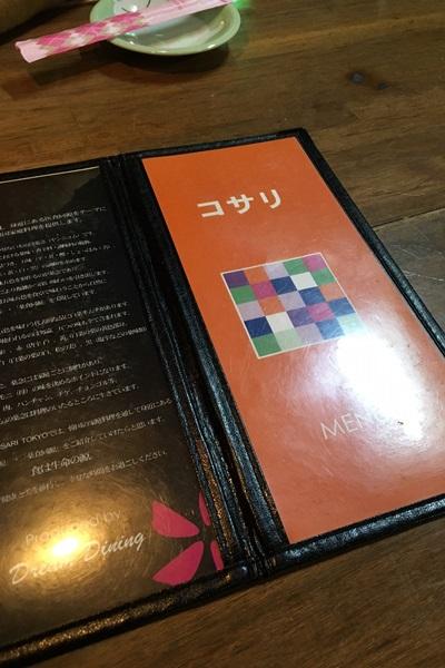 焼肉1.JPG
